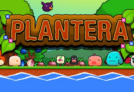 Plantera_Title
